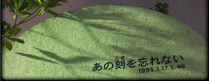"""神戸市灘区・琵琶町公園の""""永遠""""   Photo by Lowell Silverman"""