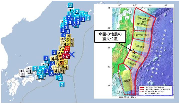 2021(令和3)年2月13日23時08分頃の福島県沖の地震概要(気象庁資料より)――発生時刻:2月13日23時07分、マグニチュード:7.3(暫定値)、場所および深さ:福島県沖 深さ 55km(暫定値)、発震機構:西北西―東南東方向に圧力軸を持つ逆断層型(速報)、震度:宮城県の蔵王町、福島県の国見町、相馬市、新地町で最大震度6強を観測したほか、北海道から中国地方にかけて震度6弱~1を観測。気象庁は、この地震により津波被害の心配はなく、青森県太平洋沿岸、岩手県、宮城県、福島県、茨城県、千葉県九十九里・外房で若干の海面変動が予想されるとした。また、今回の地震は「2011(平成23)年東北地方太平洋沖地震」の余震と考えられるとしている