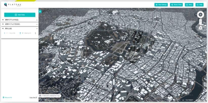 Webブラウザで PLATEAU のCityGML(Geography Markup Language) データをプレビューできる「PLATEAU VIEW」