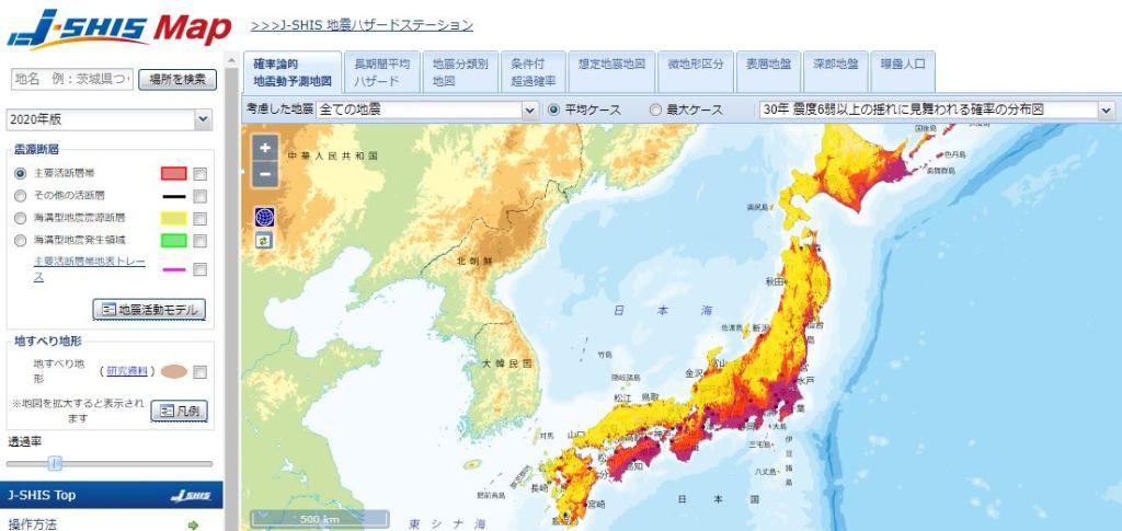 J-SHIS Map 地震ハザードステーション より