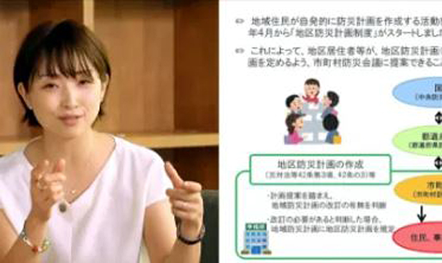 「百年防災社」HPより、オンライン受援訓練の様子、左下が主宰者・葛西優香さん(同HPより)