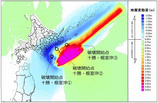千島海溝モデル想定地震津波より「震源域の地盤変動量分布」(北海道資料より)