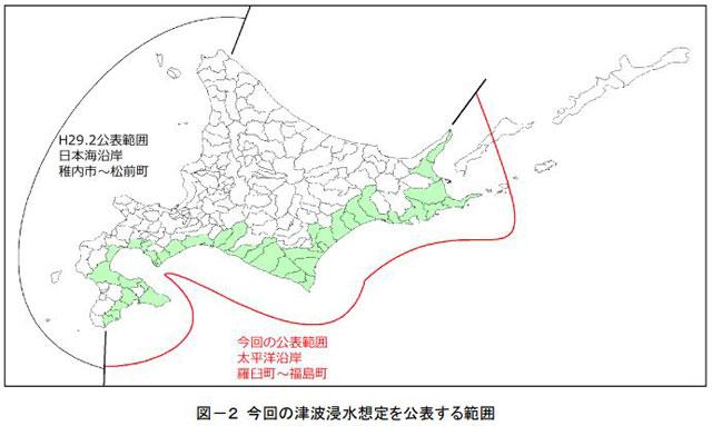 今回の津波浸水想定を公表する範囲(北海道資料より)